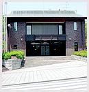飯盛霊園組合事務所
