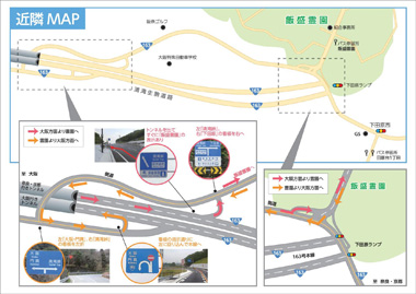 飯盛霊園の近隣地図